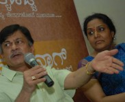 Ananth nag and gayathri nag