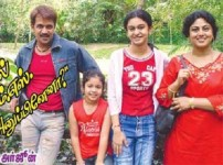 Arjun sarja family: arjun sarja with wife asha rani and daughters aishwarya sarja and  anjana