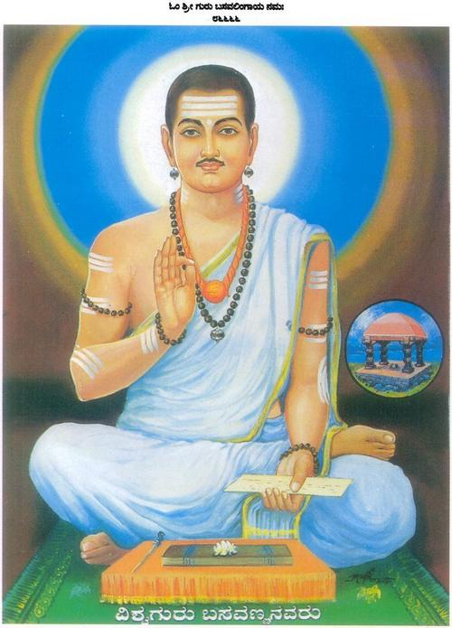 Basavanna Photos, Pictures, Wallpapers,