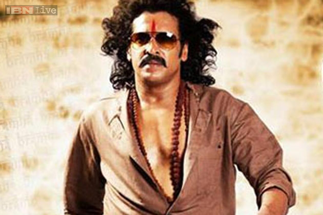 upendra images