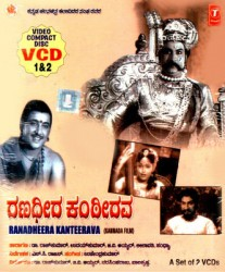 Ranadheera Kanteerava Movie Poster