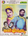 Rani Honnamma Movie Poster