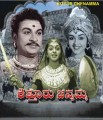 Kittur Chennamma Movie Poster