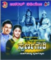 Swarna Gowri Movie Poster