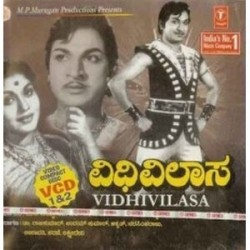 Vidhi Vilasa Movie Poster