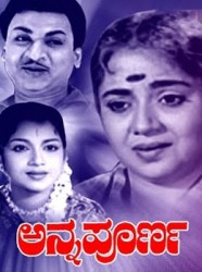 Annapoorna Movie Poster