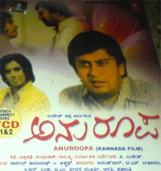 Anuroopa Movie Poster