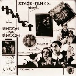 Khoon Ka Khoon Movie Poster