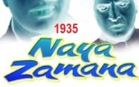 Naya Zamana Movie Poster