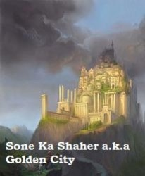 Sone Ka Shaher Movie Poster
