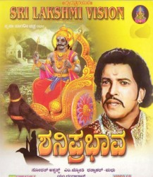 Shani Prabhava Movie Poster