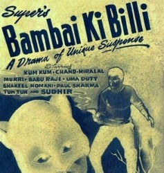 Bambai Ki Billi Movie Poster