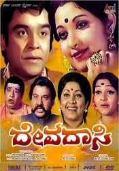 Devadasi Movie Poster