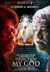 Objection My God Movie Poster