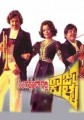 Singaporenalli Raja Kulla Movie Poster