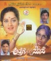 Attege Thakka Sose Movie Poster