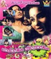 Khandavideko Mamsavideko Movie Poster