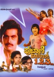 Putaani Agent 123 Movie Poster