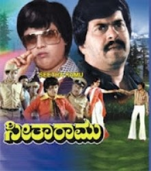 Seetha Ramu Movie Poster
