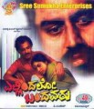 Ellindalo Bandavaru Movie Poster