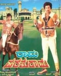 Rama Parashurama Movie Poster