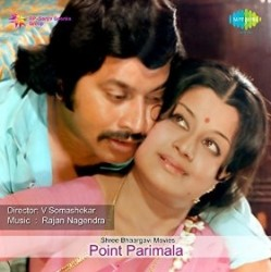 Point Parimala Movie Poster