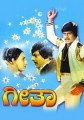 Geetha Movie Poster