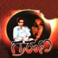 Grahana Movie Poster
