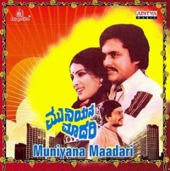 Muniyana Madari Movie Poster
