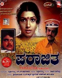 Parajitha Movie Poster