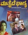 Mutthaide Bhagya Movie Poster