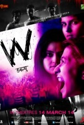 W Movie Poster