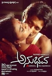 Anubhava Movie Poster