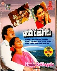 Eradu Rekhegalu Movie Poster
