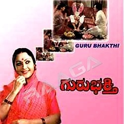 Guru Bhakthi Movie Poster