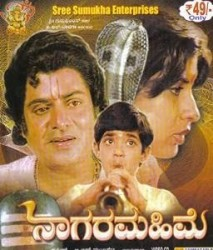 Nagara Mahime Movie Poster