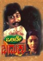 Olave Baduku Movie Poster
