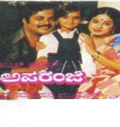 Aparanji Movie Poster