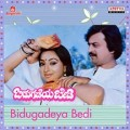 Bidugadeya Bedi Movie Poster