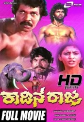 Kadina Raja Movie Poster