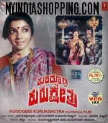 Kuridoddi Kurukshethra Movie Poster