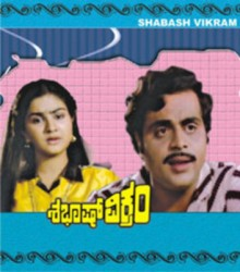 Shabhash Vikram Movie Poster