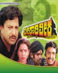 Veeradhi Veera Movie Poster