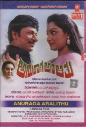 Anuraga Aralithu Movie Poster