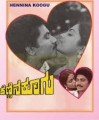 Hennina Koogu Movie Poster