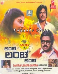 Lancha Lancha Lancha Movie Poster