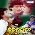 Rathasapthami Movie Poster