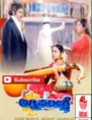 Agni Parikshe Movie Poster