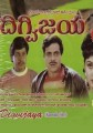 Digvijaya Movie Poster