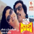 Mr. Raja Movie Poster